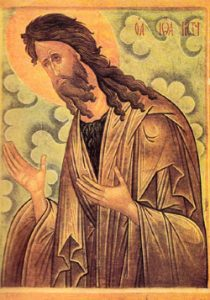 Icon from the 'Deesis' Cycle, 1st half 15th century, School of Andrei Rublev.