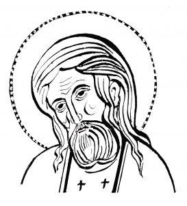 St. Sepraphim of Sarov